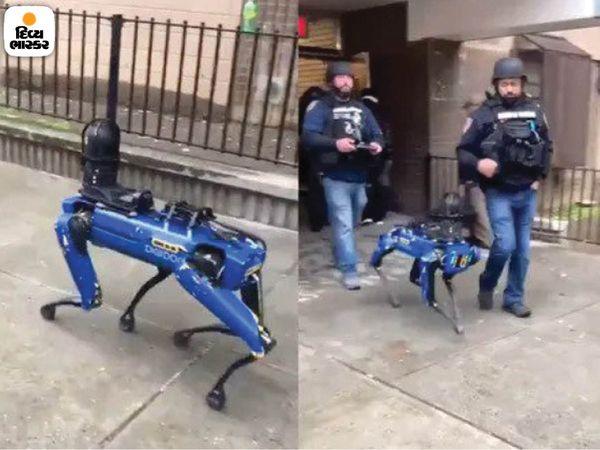 मैनहट्टन पुलिस के काफिले के साथ आते रोबोट डॉग।  उनके साथ पुलिसकर्मी भी हैं जो दूर से संवाद करते हैं।
