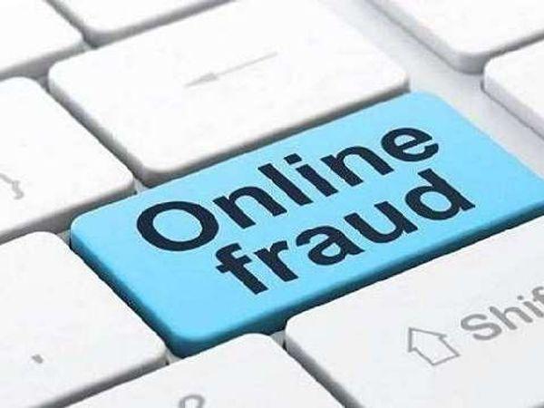 સરકારે ઓનલાઈફ ફ્રોડને રોકવા માટે હેલ્પલાઈન નંબર જાહેર કર્યો. - Divya Bhaskar