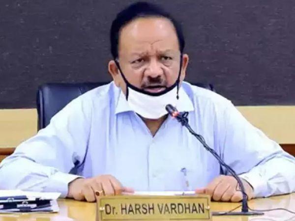 આરોગ્યમંત્રી ડો. હર્ષ વર્ધન - Divya Bhaskar