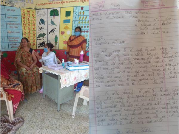 દીકરીઓએ લખેલા પત્રોનો ચમત્કાર થયો અને લોધિકા 100 ટકા વેક્સિનેશન સાથે રાજ્યમાં પ્રથમ.