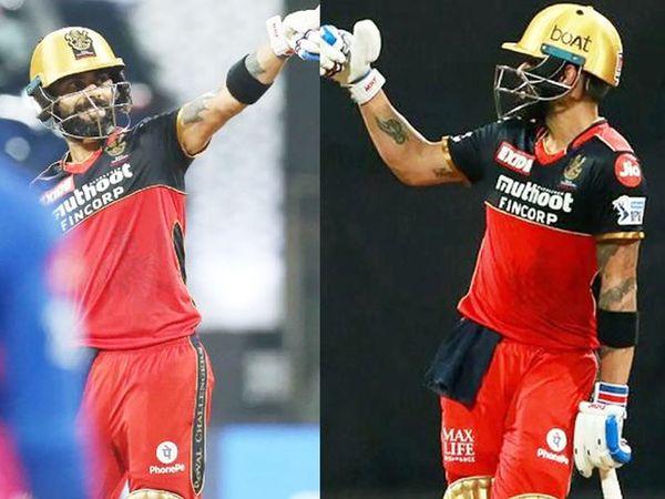 आईपीएल में अपने 40 वें पचास और 6,000 रन पूरे करने के बाद, कोहली बहुत उत्साहित दिखे।
