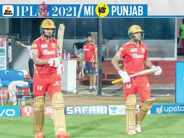सलामी बल्लेबाज लोकेश राहुल और मयंक अग्रवाल ने टीम को तेज शुरुआत दी क्योंकि पंजाब किंग्स ने 132 रनों के लक्ष्य का पीछा किया।  दोनों के बीच 44 गेंदों में 53 रनों की शुरुआती साझेदारी हुई।