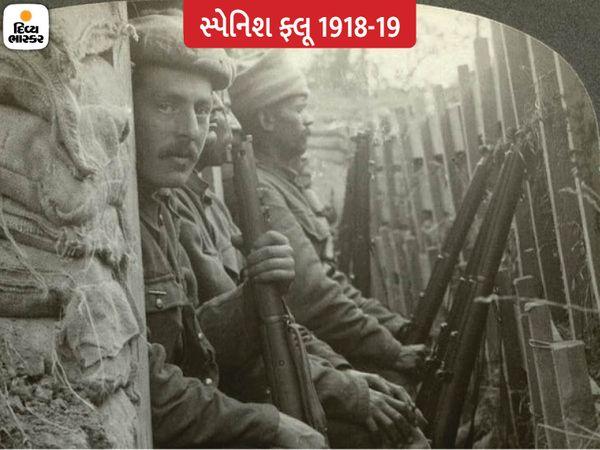 પહેલા વિશ્વ યુદ્ધમાં (1914-18)માં તહેનાત બ્રિટિશ સેનામાં સામેલ ભારતીય જવાન. યુદ્ધના મોરચાથી પરત ફેરલા જવાનોને કારણે જ ભારતમાં સ્પેનિશ ફ્લૂ ફેલાયો.