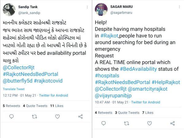લોકોએ મનપા અને કમિશનરને સંબોધી ટ્વીટ કર્યા - Divya Bhaskar