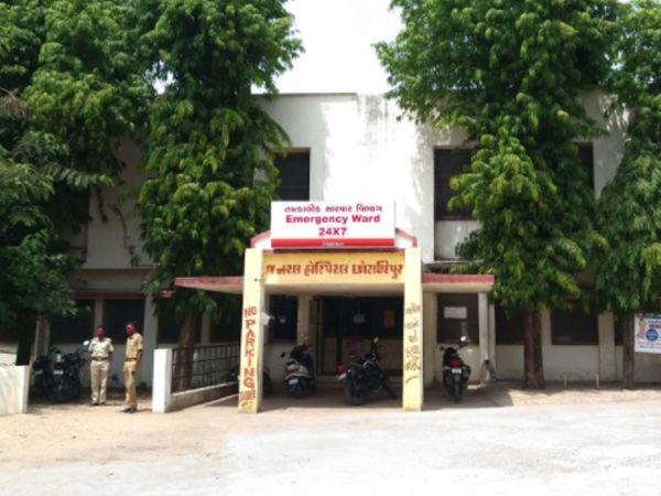 છોટાઉદેપુર જનરલ હોસ્પિટલ