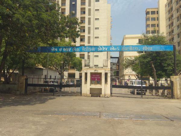 સોલા સિવિલ હોસ્પિટલની તસવીર - Divya Bhaskar