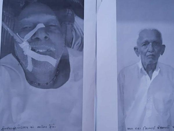 હોસ્પિટલમાંથી પરિવારને મોકલેલી અન્ય દર્દીની તસવીર અને ગુમ થયેલા દર્દી હીરાભાઇ ત્રિકમભાઇ પરમારની ફાઇલ તસવીર - Divya Bhaskar