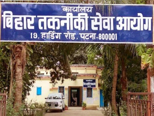 યોગ્ય અને ઈચ્છુક કેન્ડિડેટ્સનું સિલેક્શન કોઈ પણ પરીક્ષા વગર કરવામાં આવશે - Divya Bhaskar