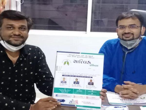 શિક્ષક રજનીશભાઈ રાજપરા ( ડાબી તરફ ) - Divya Bhaskar