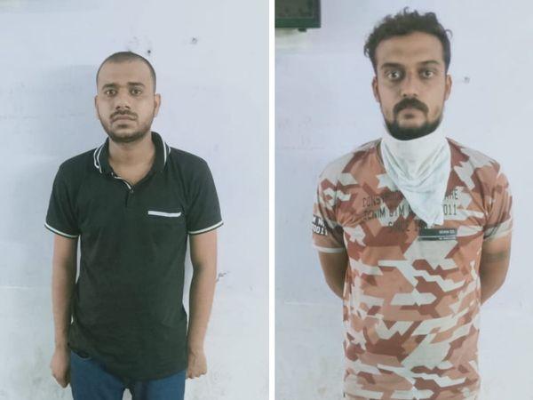 પોલીસે બે શખ્સની ધરપકડ કરી.