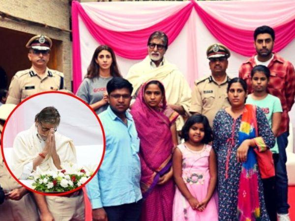 बिग बी ने पुलवामा में शहीदों के परिवारों को चेक दिए