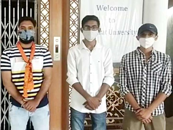 ABVPએ ખાનગી એન્જસીની કામગીરી સામે વિરોધ અને પરીક્ષા ફી પરત કરવા માગ કરી - Divya Bhaskar