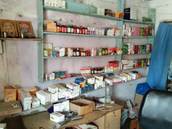રુપિયા 2.08 લાખની દવાઓ અને ઇન્જેક્શનનો જથ્થો જપ્ત કરાયો