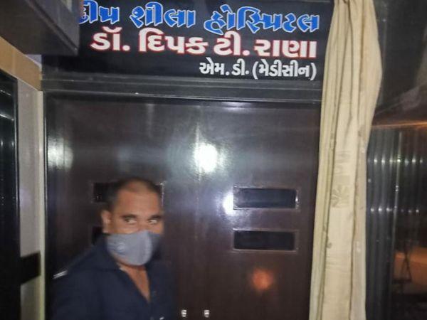 હોસ્પિટલ સીલ કરાતા હોસ્પિટલના સંચાલકો અને તબીબો દોડતાં થયા છે. - Divya Bhaskar