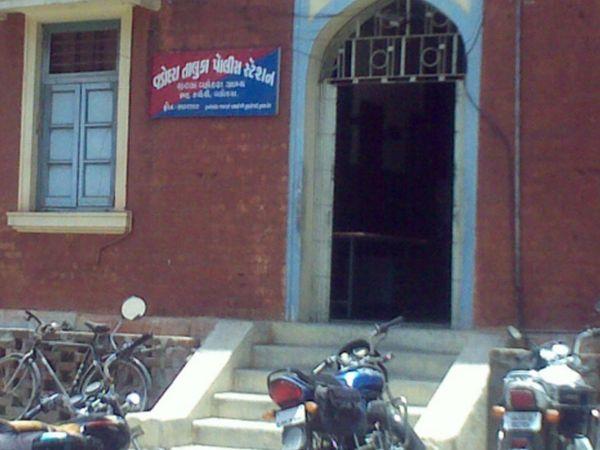 વડોદરા તાલુકા પોલીસ સ્ટેશન(ફાઇલ તસવીર) - Divya Bhaskar