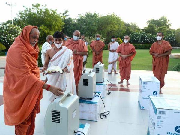 વિદેશમાં હોલિસ્ટિક હોસ્પિટલની કીર્તિ પ્રસરી રહી છે - Divya Bhaskar