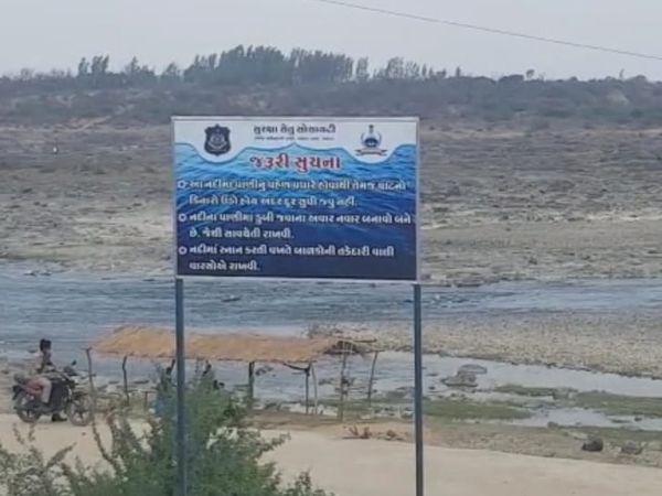 યુવક-યુવતીઓ ખાનગી રસ્તાઓ પરથી આવી નદીમાં નાહવાની મજા માણતાં મોતને ભેટી રહ્યાં છે. - Divya Bhaskar