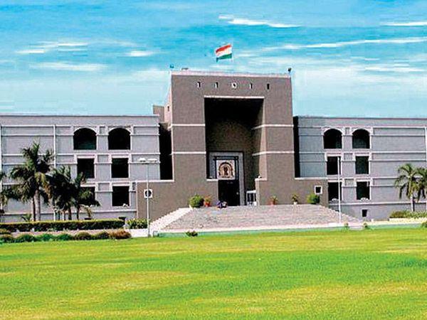 ગુજરાત હાઇકોર્ટની ફાઇલ તસવીર - Divya Bhaskar