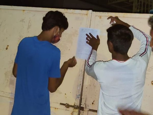 મણિનગરમાં 27 દુકાનો-ઓફિસ સીલ કરવામાં આવી