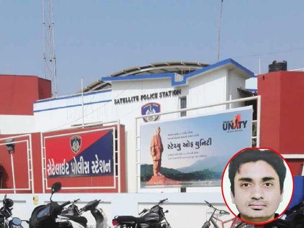 સેટેલાઈટ પોલીસ સ્ટેશન અને ઈન્સ્ટેમાં અશેષ અગ્રવાલની ફાઈલ તસવીર - Divya Bhaskar