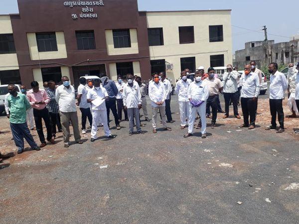 ભાજપ પદાધિકારીઓએ વિરોધ કરાયો હતો - Divya Bhaskar