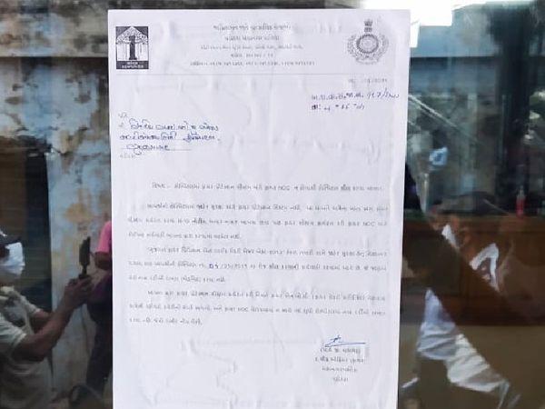 વડોદરામાં આજે વધુ 3 હોસ્પિટલોને સીલ મારવામાં આવ્યું હતું - Divya Bhaskar