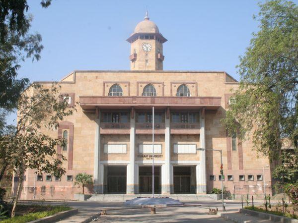 ગુજરાત યુનિવર્સિટીની પ્રતિકાત્મક તસવીર