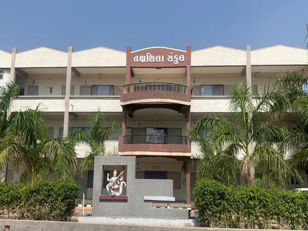 હળવદની તક્ષશિલા સ્કૂલ - Divya Bhaskar