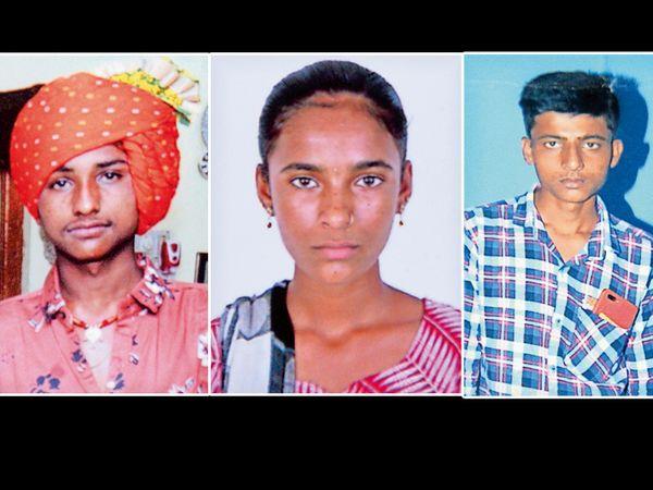 આપઘાત કરનાર ત્રણ પિતરાઈ ભાઈ-બહેનની તસવીર - Divya Bhaskar