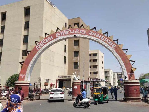 અમદાવાદ સિવિલ હોસ્પિટલ - Divya Bhaskar