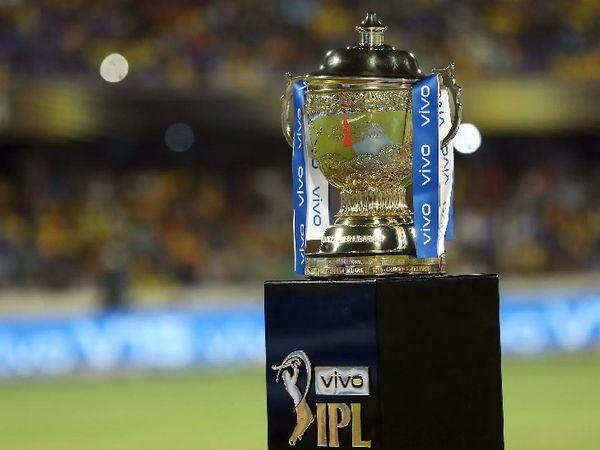 IPL ટ્રોફીની ફાઈલ તસવીર - Divya Bhaskar