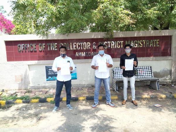 ધો.10 ના વિદ્યાર્થીઓને માસ પ્રમોશન આપવા યુથ કોંગ્રેસે કલેક્ટરને આવેદન આપ્યું - Divya Bhaskar