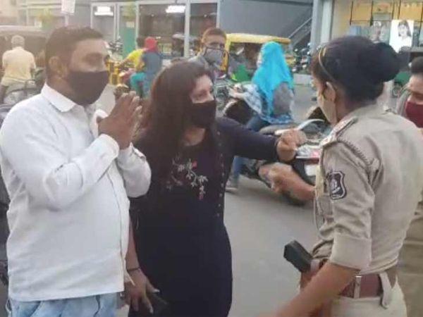 પોલીસ અને દંપતી વચ્ચે ઘર્ષણ થયું હતું