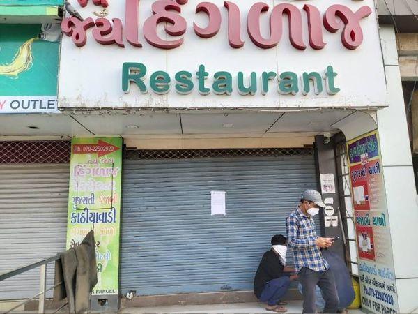 AMCએ કાર્યવાહી કરતાં વેપારીઓ રોષે ભરાયા - Divya Bhaskar