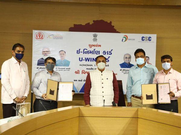યુ-વીન કાર્ડ લોન્ચ કરી રહેલા મુખ્યમંત્રી વિજય રૂપાણી - Divya Bhaskar