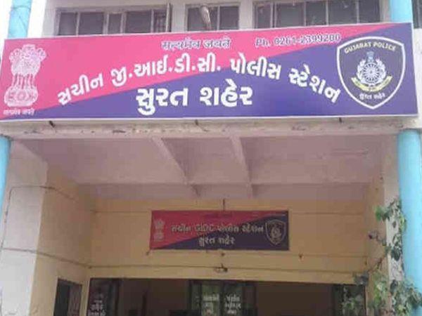 પોલીસે ગુનો દાખલ કરીને વધુ તપાસ હાથ ધરી છે. - Divya Bhaskar