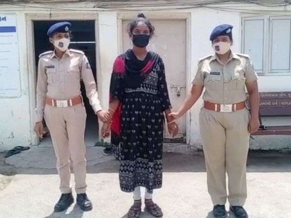 મહારાષ્ટ્રીયન મહિલાની ધરપકડ કરી પોલીસે વધુ તપાસ હાથ ધરી છે.