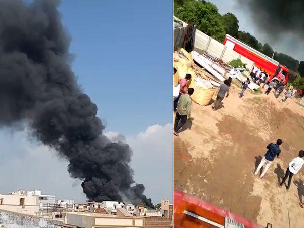 ધૂમાડાના ગોટાઓ દૂર દૂર સુધી જોવા મળ્યા - Divya Bhaskar