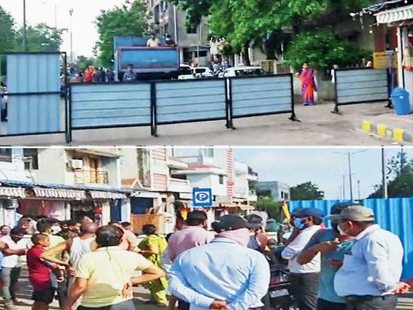 જાહેરમાર્ગ બંધ કરી દેવાતા સ્થાનિકો હેરાન થયા હતા - Divya Bhaskar