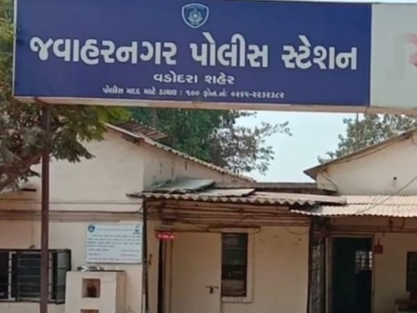 જવાહરનગર પોલીસ સ્ટેશન(ફાઇલ તસવીર) - Divya Bhaskar