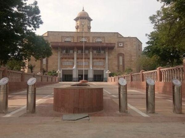 ગુજરાત યુનિવર્સિટી.