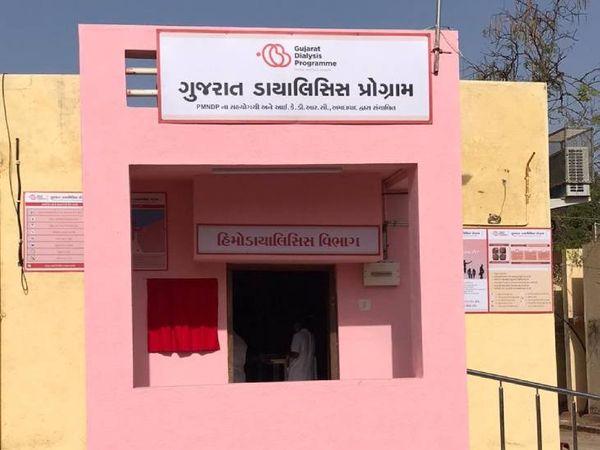 ડાયાલિસિસ કેન્દ્ર સુધી પહોંચવાના મુસાફરીના સમયમાં ઘટાડો કરવો મહત્વપૂર્ણ - Divya Bhaskar