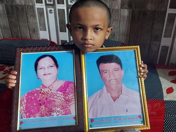 કોરોનામાં જનેતા-જન્મદાતાને ગૂમાવનાર બાળક - Divya Bhaskar
