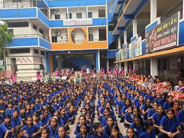 શ્રીગણેશ વિદ્યાલયના 200થી વધુ વિદ્યાર્થીઓને ફી માફીનો લાભ મળશે. - Divya Bhaskar