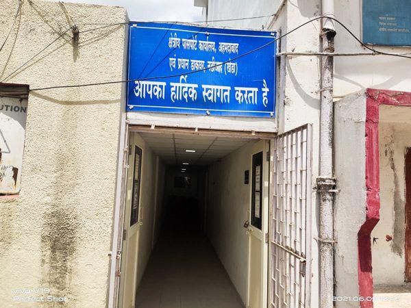 નડિયાદમાં દોઢ માસ બાદ પાસપોર્ટ ઓફિસ પુન: ધમધમી છે. - Divya Bhaskar
