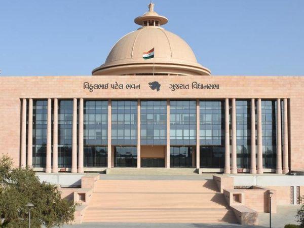 ગુજરાત વિધાનસભા - ફાઇલ તસવીર. - Divya Bhaskar