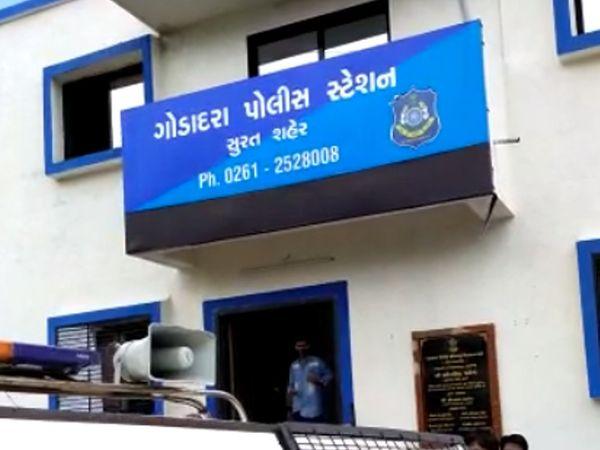 ગોડાદરા પોલીસ સ્ટેશનની ફાઈલ તસવીર. - Divya Bhaskar