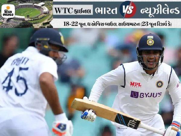 અત્યારે ભારતીય ટીમના ઓપનર રોહિત શર્મા અને શુભમન ગિલ બેટિંગ કરી રહ્યા છે. - Divya Bhaskar