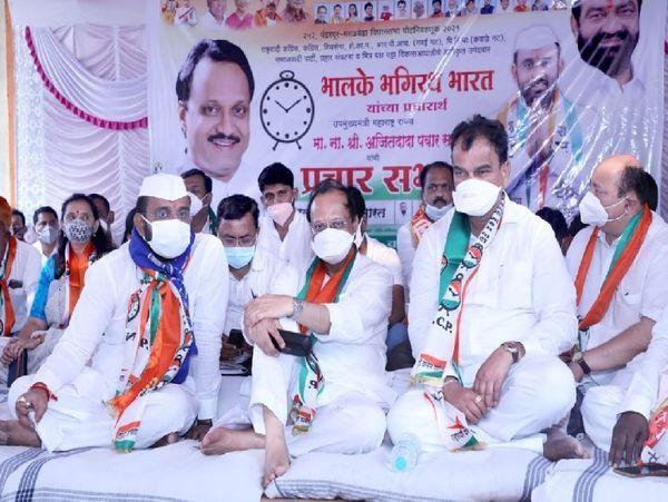 महाराष्ट्र में, सरकार ने सार्वजनिक बैठकों पर प्रतिबंध लगा दिया है।  यह तस्वीर पंढरपुर में डिप्टी सीएम अजीत पवार की बैठक की है।