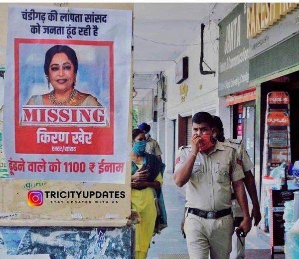 चंडीगढ़ में इस तरह के पोस्टर लगने के बाद किरण खेर ने एक वीडियो जारी कर आरोपों का खंडन किया था।